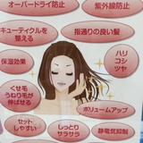 ☆NEWドライヤー☆
